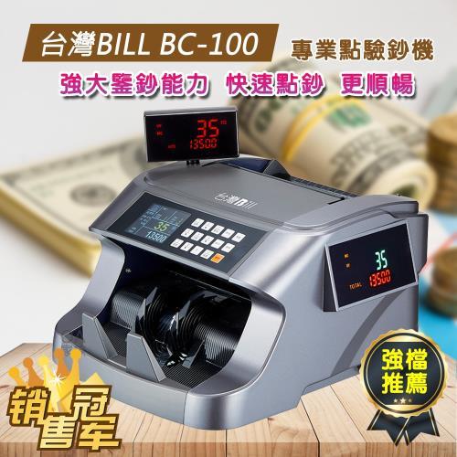 台灣BILL