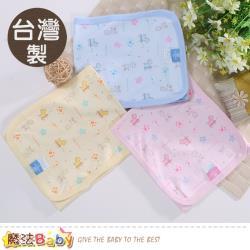 魔法Baby 嬰兒肚圍 台灣製四季用薄款純棉護肚圍 b0197