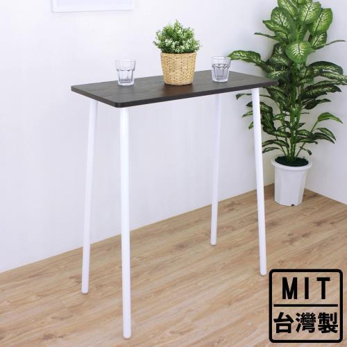 頂堅 寬80x深40x高99/公分-小型吧台桌/高腳桌/餐桌/洽談桌-四色可選