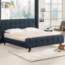 文創集 派德斯 時尚5尺棉麻布雙人床台組合(二色可選+不含床墊)
