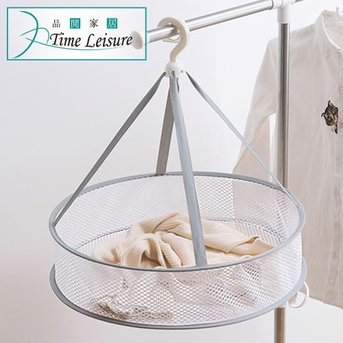 Time Leisure 可折疊 衣物透氣單層曬衣籃