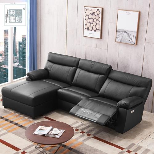 【典雅大師】尊榮牛皮電動L型沙發