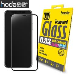 hoda 好貼 iPhone X/Xs 2.5D隱形滿版高透光9H鋼化玻璃保護貼