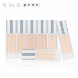RMK 水凝柔光粉霜R 30g(7色任選)