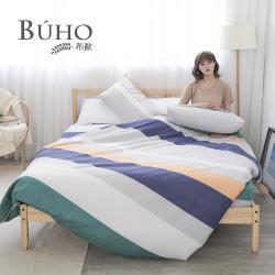 BUHO 雙人加大四件式舖棉兩用被床包組(樸居靜寓)