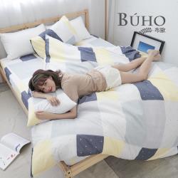 BUHO 雙人加大四件式舖棉兩用被床包組(流光霓晶)