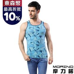 男內衣 設計師聯名-幾何迷彩時尚運動背心 藍色 MORINOxLUCAS