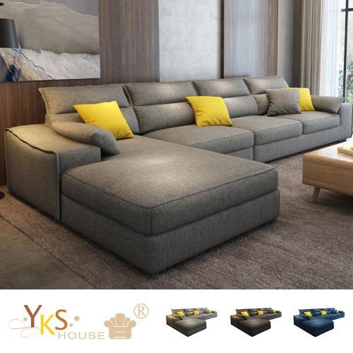 YKSHOUSE 葛瑞絲L型布沙發-獨立筒版(三色可選)