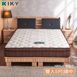 KIKY 海藻纖維高回彈獨立筒床墊-雙人5尺