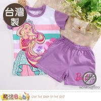 魔法Baby 女童裝 台灣芭比正版純棉防蚊布短袖套裝~k51216