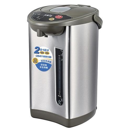 大家源4.8L電熱水瓶