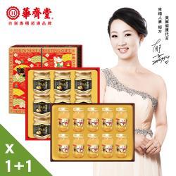 8【華齊堂】楓糖燕窩元氣雙蔘飲禮盒超值組(1+1)