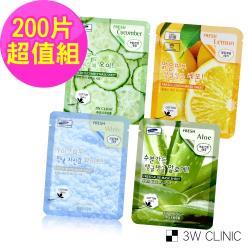韓國3W CLINIC 清爽靚白-100%純棉保濕面膜200片超值組(小黃瓜、檸檬、嫩白、蘆薈各50片)