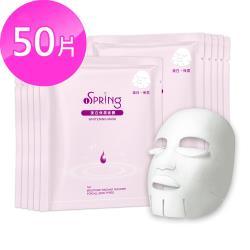 iSpring 美白保濕面膜 (50片)