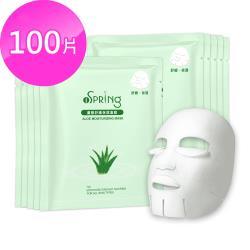 iSpring 蘆薈舒緩保濕面膜 (100片)