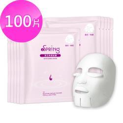 iSpring 美白保濕面膜 (100片)