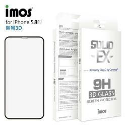 iMos iPhone XS/X 5.8吋 3D熱灣 滿版玻璃保護貼 (黑色)