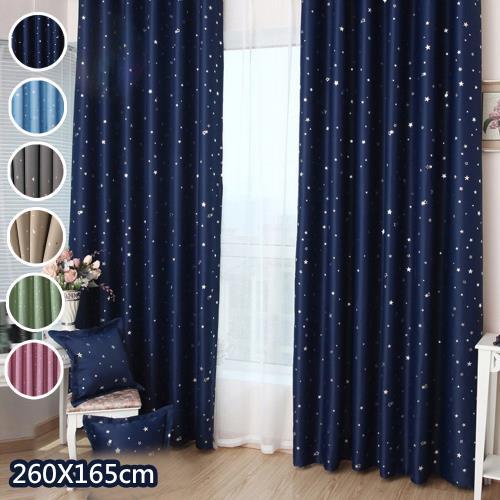 傢飾美 滿天星穿桿拉摺遮光窗簾2片 130x165cm