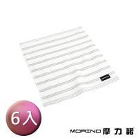MORINO摩力諾-有機棉竹炭雙橫紋紗布方巾(超值6條組)
