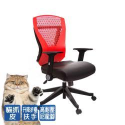 GXG 貓抓皮 短背電腦椅 摺疊扶手 TW-8113E1