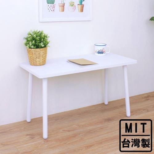 頂堅 寬80x深40x高46/公分-小型和室桌/矮腳桌/餐桌/書桌(四色可選)