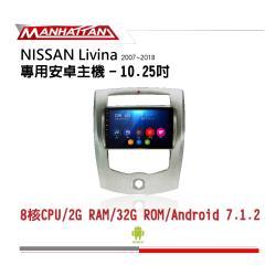 MANHATTAN 曼哈頓 NISSAN LIVINA 2007-2018 專用 10.2吋導航影音安卓主機_到府安裝
