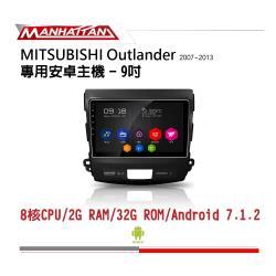 MANHATTAN 曼哈頓 MITSUBISHI OUTLANDER 2007-2013 專用 9吋導航影音安卓主機_到府安裝