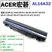 AL14A32 電池 ACER E5-572G E5-572G-530D E5-572G-50DY