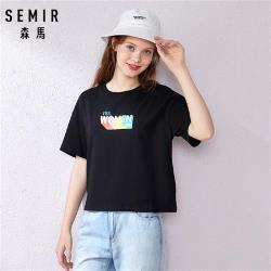 SEMIR森馬-女孩我最大彩色印花落肩短袖T恤-女(2色)
