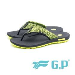 G.P 超輕夾腳運動拖鞋 休閒涉水 男鞋 - 綠 (另有黑、藍)