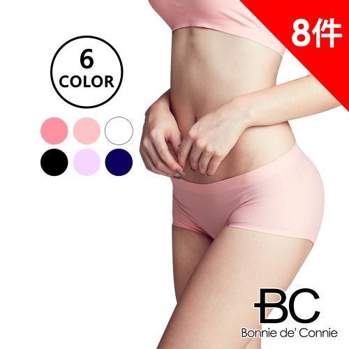 【法國BC】法國專利精品呼吸裸感無痕內褲(8件組)/