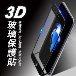 SONY Xperia XZ Premium 3D滿版 9H防爆鋼化玻璃保護貼 (全透明)
