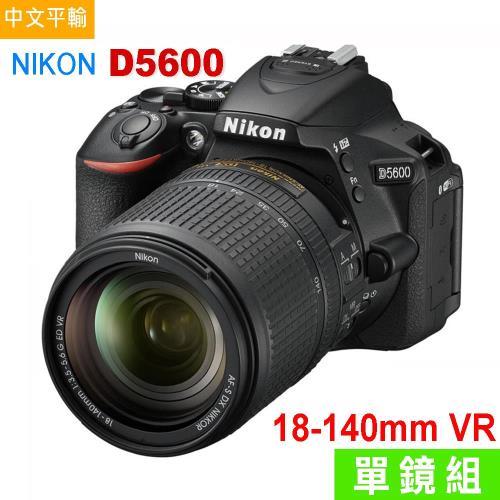 【SD128G+副電+單眼包】Nikon