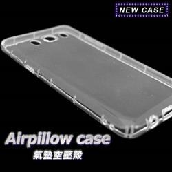 ASUS ZenFone 3 Laser (ZC551KL) TPU 防摔氣墊空壓殼