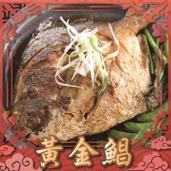 【上野物產】澎湖野生黃金鯧x2隻(650g土10%/隻)