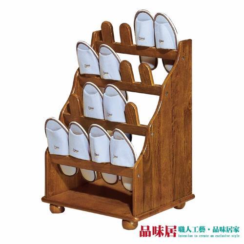 品味居 柏可 時尚1.6尺開放式插鞋架