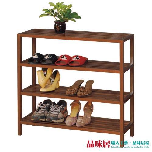 品味居 康斯 時尚2.5尺實木開放式四層鞋架