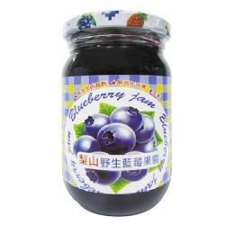 梨山牌藍莓果醬260g
