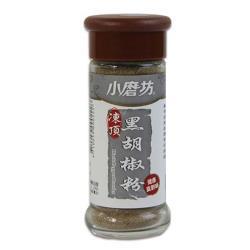 小磨坊清香黑胡椒粉32g