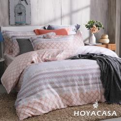 HOYACASA  加大抗菌天絲兩用被床包四件組-紐約風情