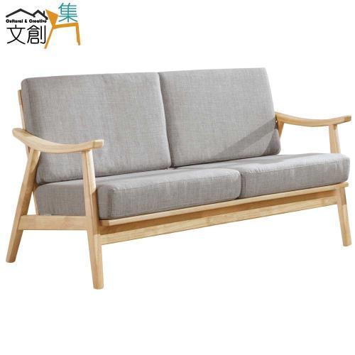 文創集 班加西 時尚亞麻布實木二人座沙發椅(二色可選+2人座)