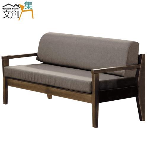 文創集 摩西柏 時尚亞麻布實木二人座沙發椅(二色可選+2人座)