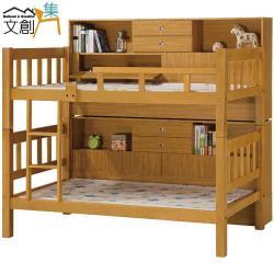 文創集 安特 時尚3.5尺實木單人雙層床台組合(雙層床台+雙側邊收納櫃)