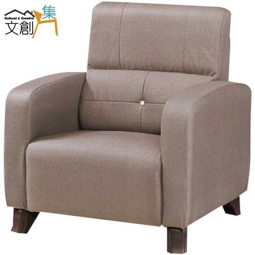 文創集 波登 現代耐磨亞麻布紋皮革單人座沙發椅