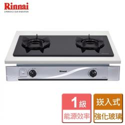 【林內Rinnai】RBTS-N201G - 嵌入式內焰二口爐(輕量爐架)-僅北北基含安裝