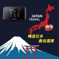 黑王子日本專用BLACK-KING-WiFi 分享器*1台(1日份租賃兌換券)-電子票券