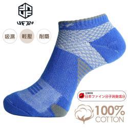 [UF72] UF912 (10入) 除臭輕壓足弓氣墊運動襪-慢跑/綜合運動/戶外運動/爬山