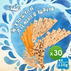 【大田海洋】鱈魚切片(麻辣味/黑胡椒味/鮭魚味/滷肉味)(120g)_任選30包