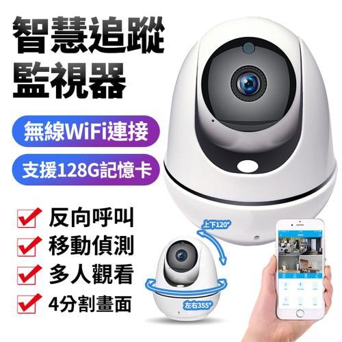 【Uta】智能AI追蹤無線網路監視器VS6(公司貨)/