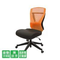 GXG  短背電腦椅 無扶手 TW-8112 ENH